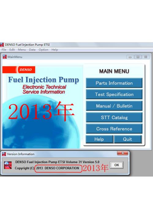 Denso Fuel Injection Pump ETSI