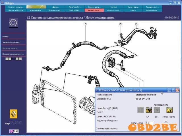 renault dialogys  renault dialogys download  renault dialogys online renault koleos 2014 user manual renault koleos intens user manual